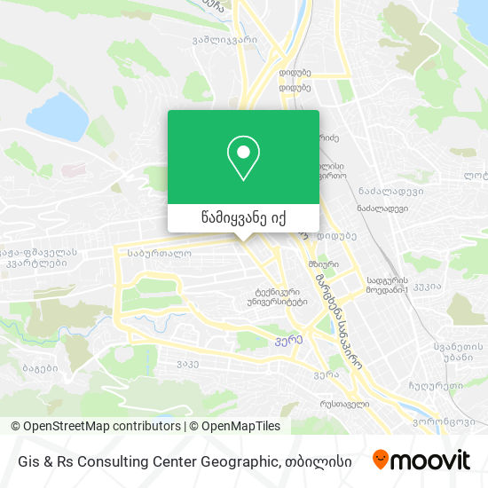 Gis & Rs Consulting Center Geographic რუკა