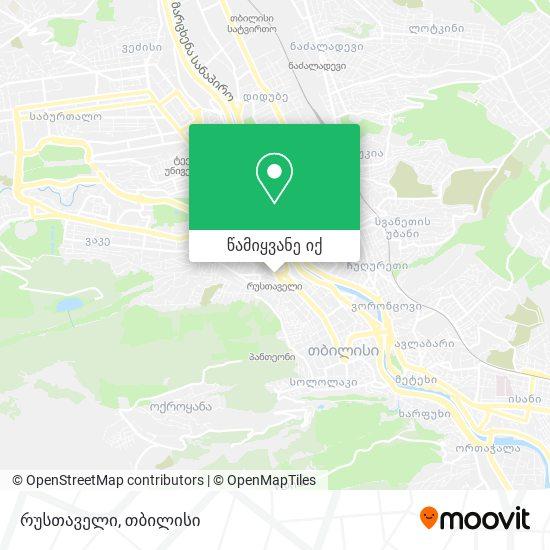 რუსთაველი (Rustaveli) რუკა