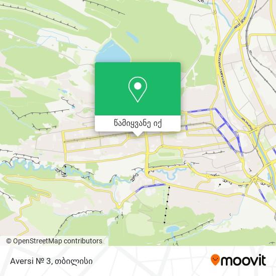 Aversi № 3 რუკა