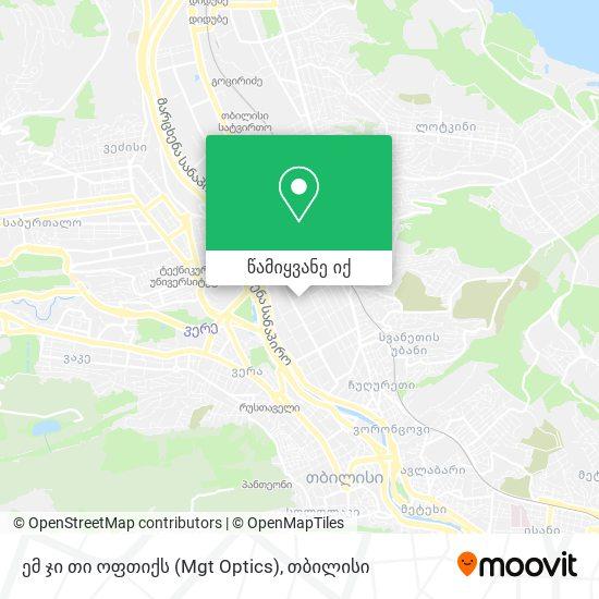 ემ ჯი თი ოფთიქს (Mgt Optics) რუკა