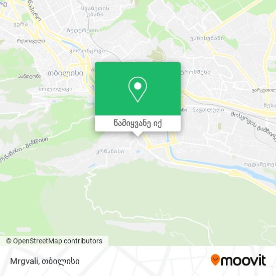 Mrgvali რუკა