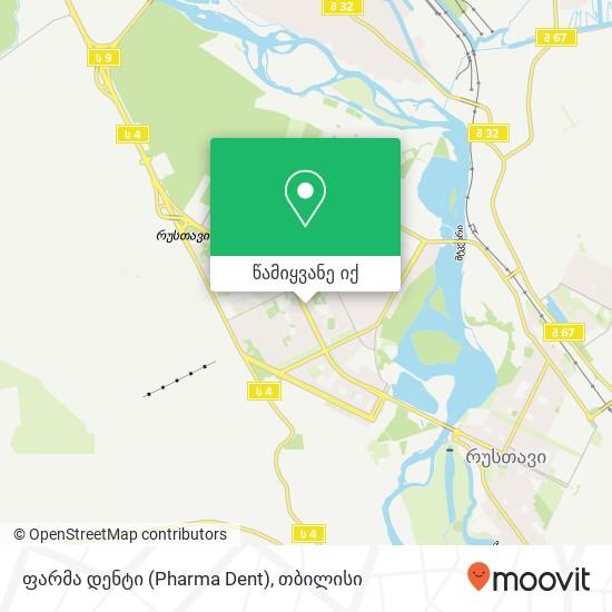 ფარმა დენტი (Pharma Dent) რუკა