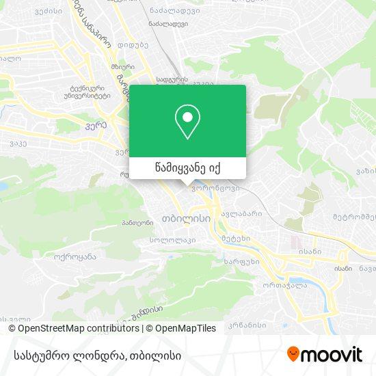 სასტუმრო ლონდრა რუკა