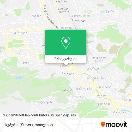 სუპერი (Super) რუკა