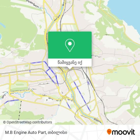 M.B Engine Auto Part რუკა
