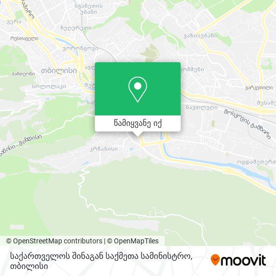 შინაგან საქმეთა სამინისტრო რუკა