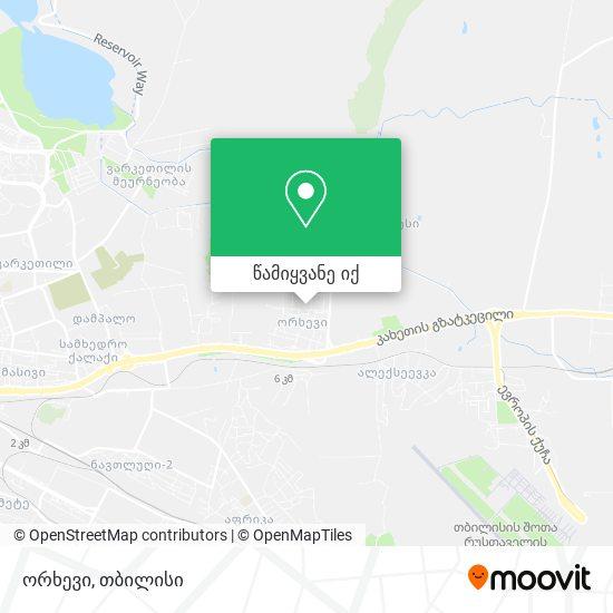 ორხევის (Orkhevi) რუკა