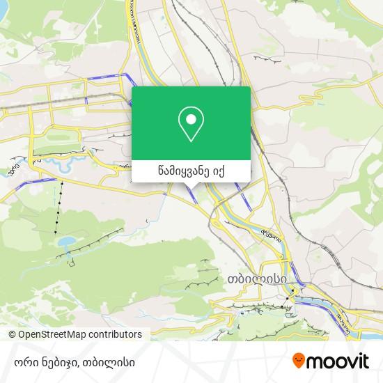 ორი ნებიჯი რუკა