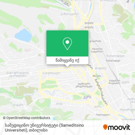 სამედიცინო უნივერსიტეტი (Sameditsino Universiteti) რუკა