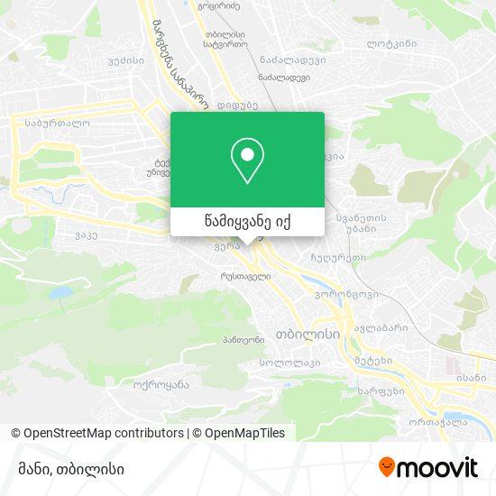 მანი რუკა