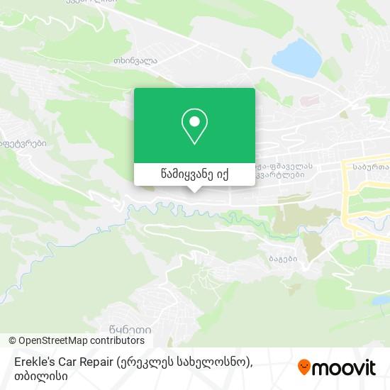Erekle's Car Repair   (ერეკლეს სახელოსნო) რუკა