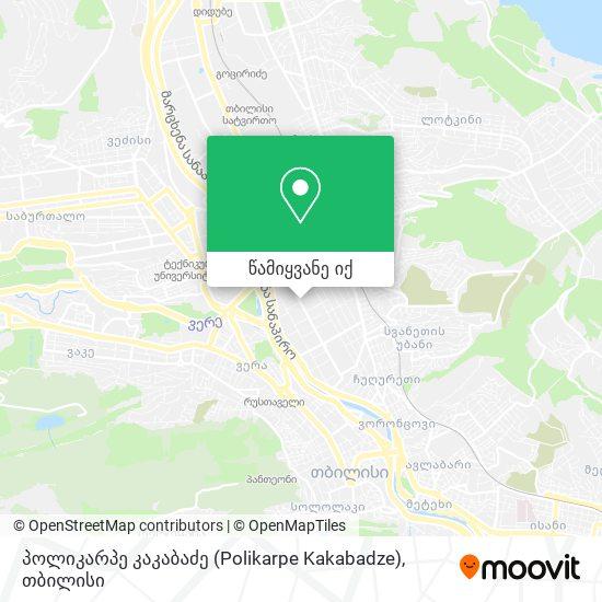პოლიკარპე კაკაბაძე (Polikarpe Kakabadze) რუკა