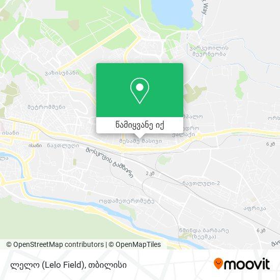 ლელო (Lelo Field) რუკა
