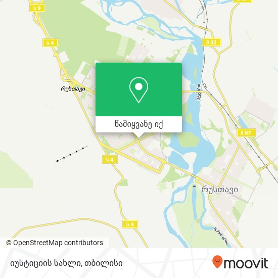 იუსტიციის სახლი რუკა