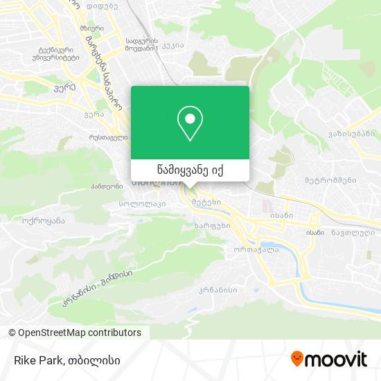 Rike Park რუკა