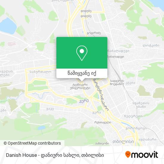 Danish House - დანიური სახლი რუკა