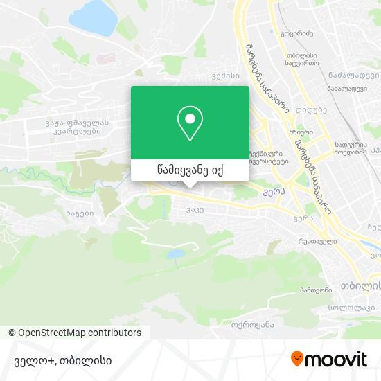 ველო+ რუკა