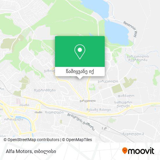 Alfa Motors რუკა