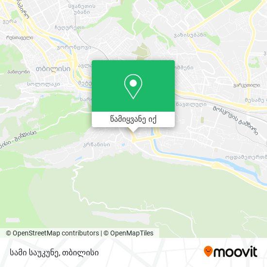 სამი საუკუნე რუკა