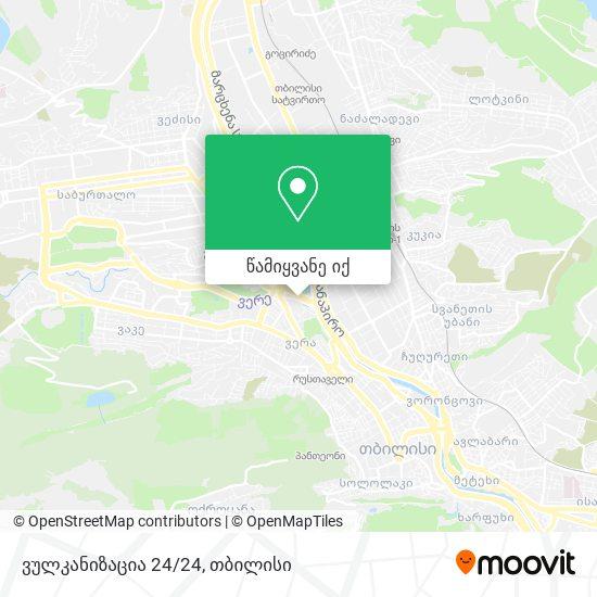 ვულკანიზაცია 24/24 რუკა