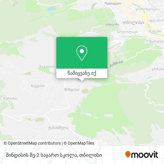 შინდისის მე-2 საჯარო სკოლა (Shindisi Public School) რუკა