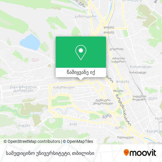 სამედიცინო უნივერსიტეტი (Medical University) რუკა
