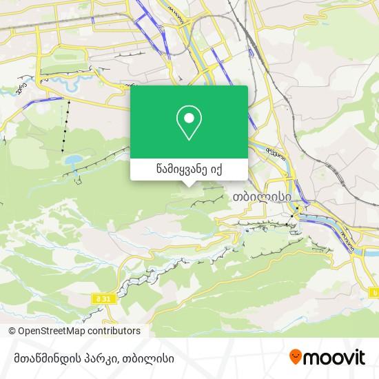 Mtatsminda Park რუკა
