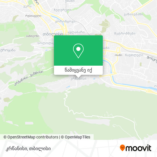 კრწანისი (Krtzanisi) რუკა