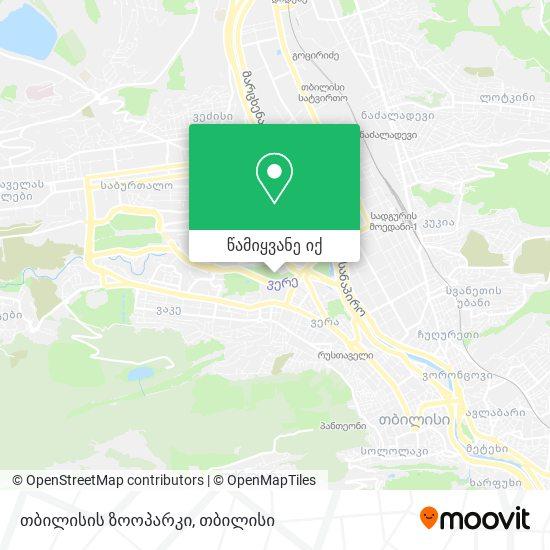 თბილისის ზოოპარკი (Tbilisi Zoo) რუკა