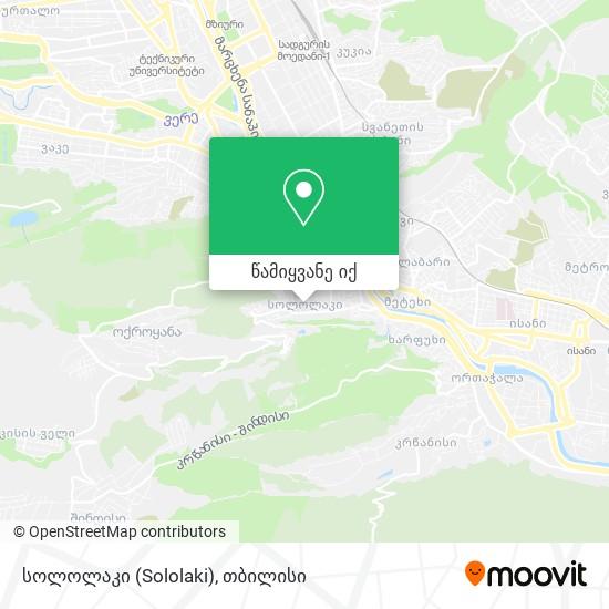 სოლოლაკი (Sololaki) რუკა