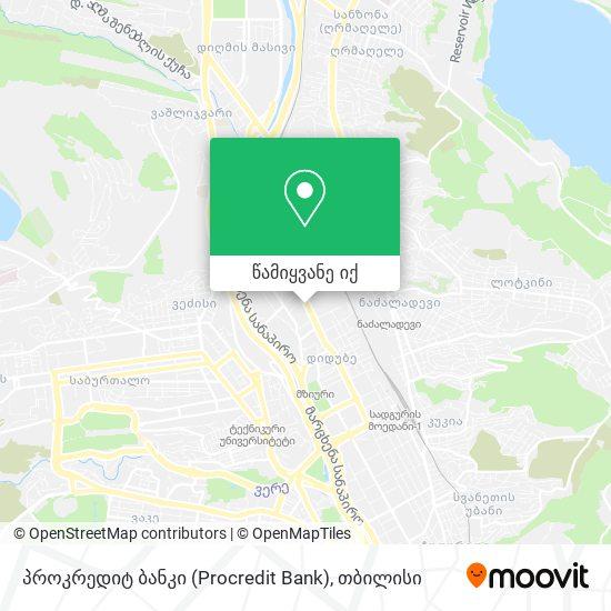 პროკრედიტ ბანკი (Procredit Bank) რუკა