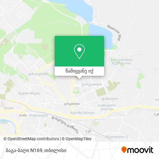 ბაგა-ბაღი N169 რუკა