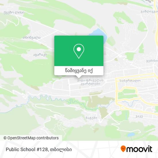 Public School #128 რუკა
