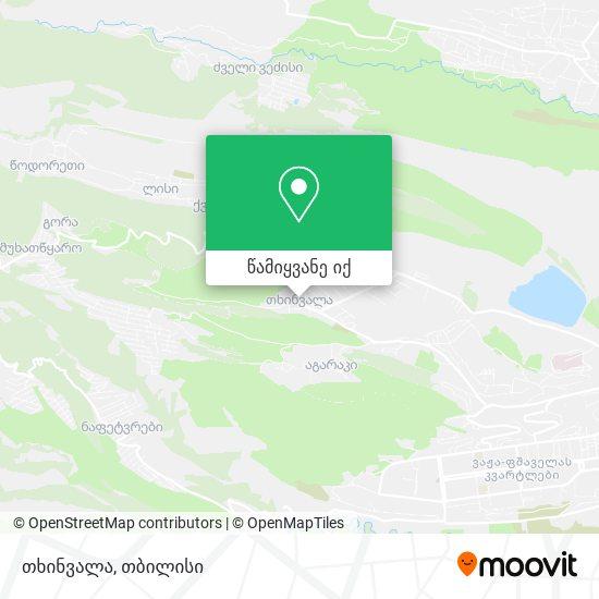 თხინვალა რუკა