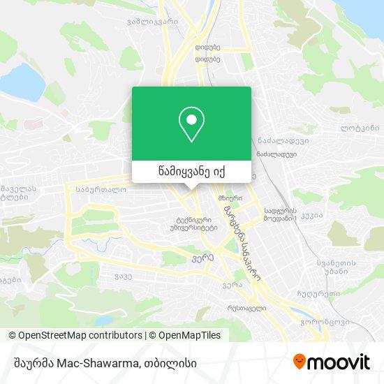 შაურმა (Shawarma) რუკა