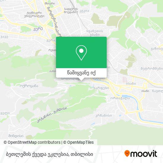 ბეთლემის ქვედა ეკლესია რუკა