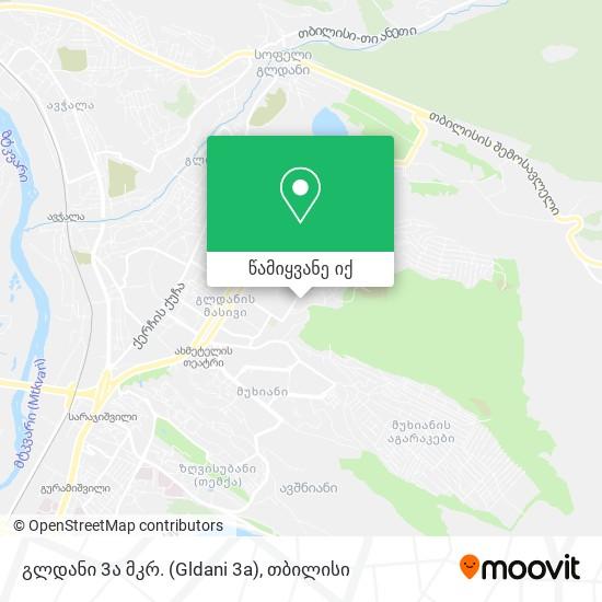 გლდანი 3ა მკრ. (Gldani 3a) რუკა
