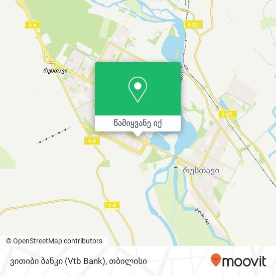 ვითიბი ბანკი (Vtb Bank) რუკა