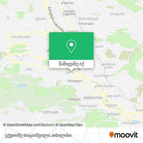 ექვთიმე თაყაიშვილი (Ekvtime Takaishvili) რუკა