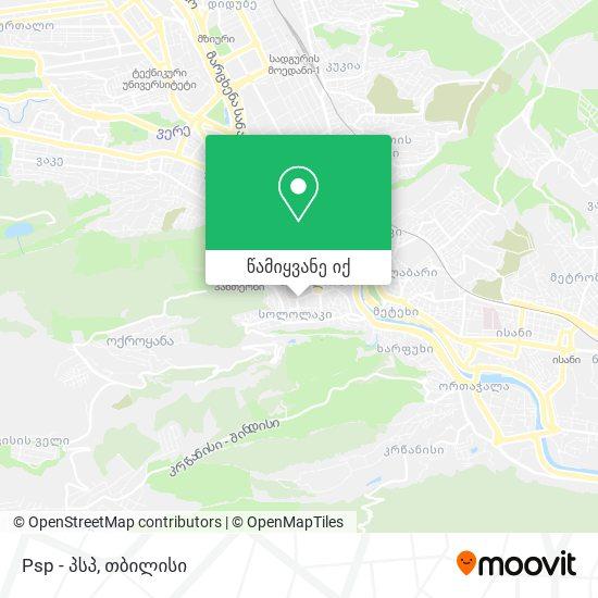Psp - პსპ რუკა