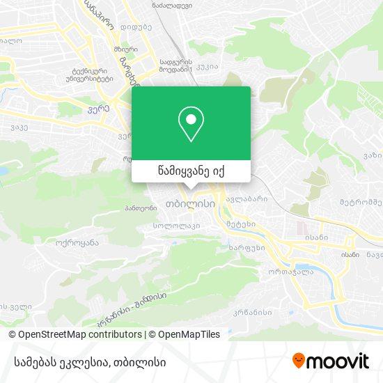 სამებას ეკლესია რუკა