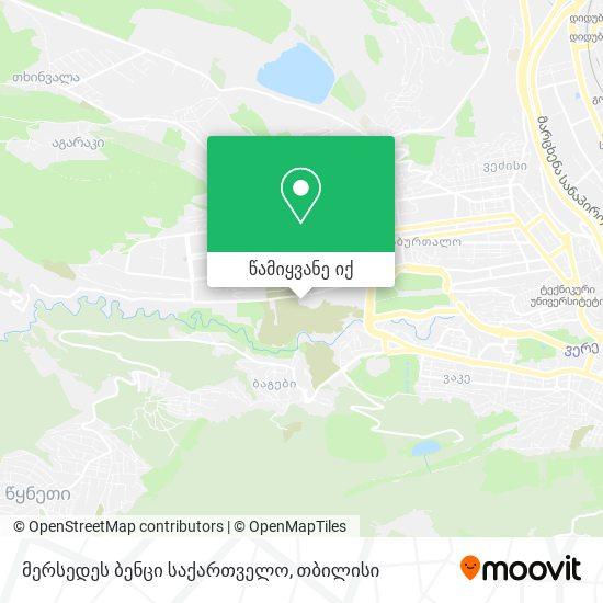 Mercedes Benz Official Service Center რუკა
