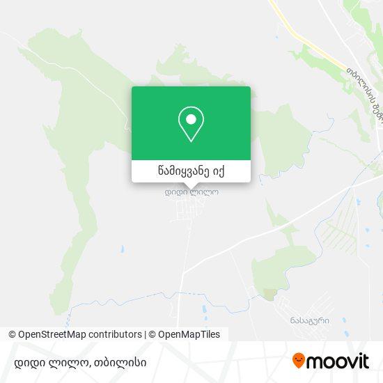 დიდი ლილო (Didi Lilo) რუკა