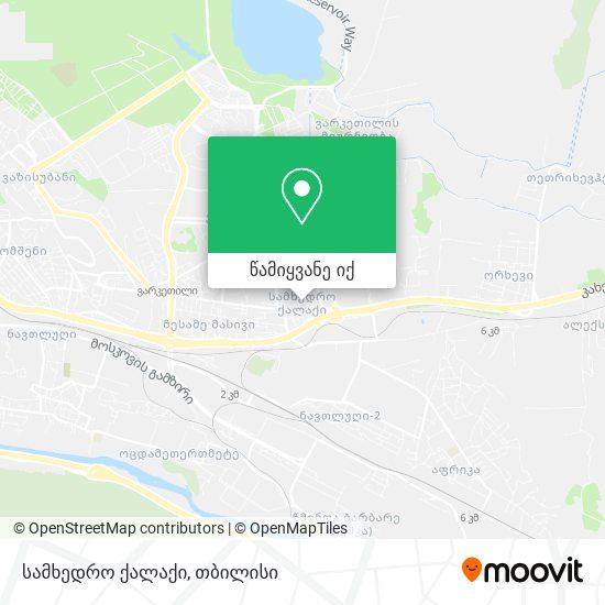 სამხედრო ქალაქი რუკა