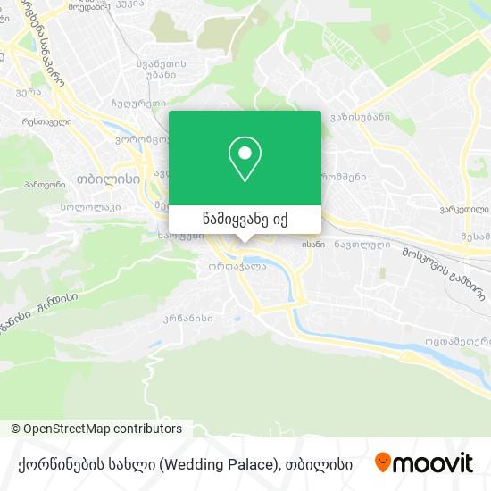 ქორწინების სახლი (Wedding Palace) რუკა