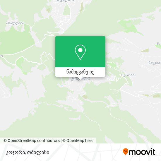 კოჯორი (Kojori) რუკა