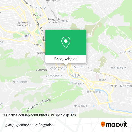 კაფე გაბრიაძე (Cafe Gabriadze) რუკა