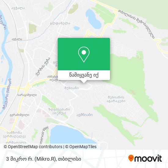 3 მიკრო რ. (Mikro.R) რუკა