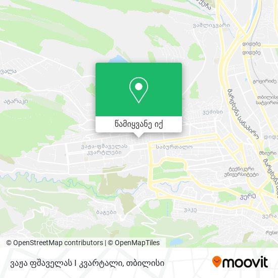 ვაჟა ფშაველას I კვარტალი (Vaja Pshavela Block I) რუკა