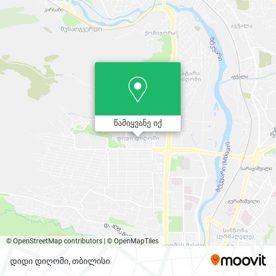 დიდი დიღომი (Didi Digomi) რუკა